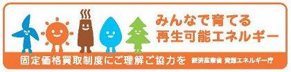 買取ロゴ3.jpg
