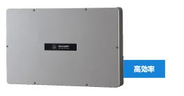 JH-M0B2パワーコンディショナー