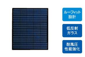 太陽光モジュールND-114CA