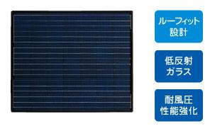 太陽電池ND-160BA