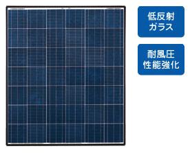 太陽電池モジュールND-163AA