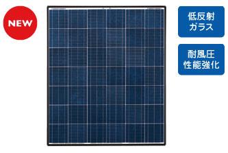 太陽光モジュールND-170AA