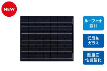 太陽電池NU-167BA
