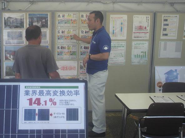 太陽光発電イベントプラント川北店