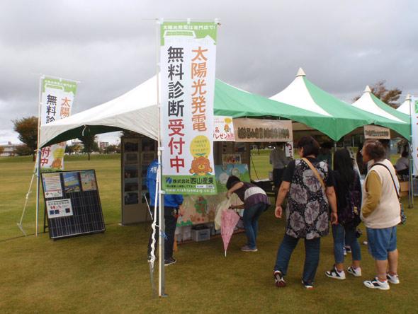 かなざわエコフェスタ 2011